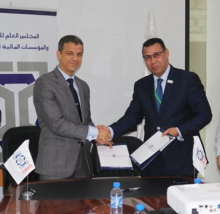 Jumhouria Bank signed a MOU with CIBAFI