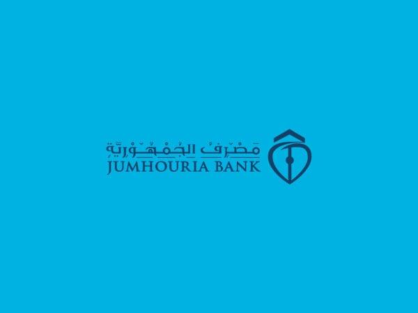 مصرف الجمهورية يعلن عن طرح مرابحة السيارات